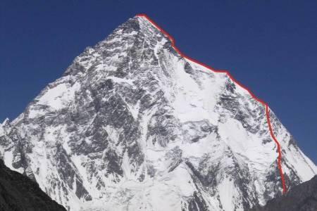 K2 fikk sin første vinterbestigning lørdag 16.januar kl 17.00 lokal tid.