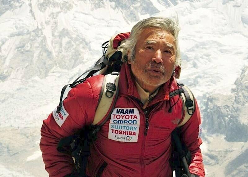 Yuichiro Miura/jufengshang.com